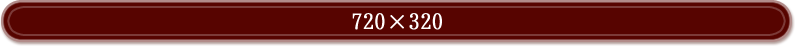 720×320